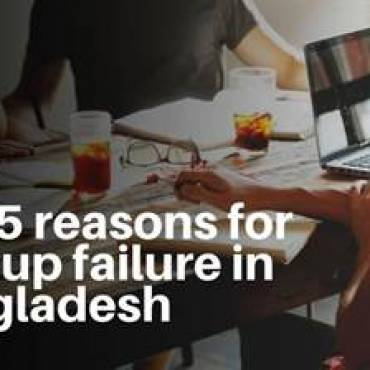 TOP 5 REASONS FOR STARTUP FAILURE